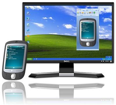 Софт Для Управления Камерой Для Андроид