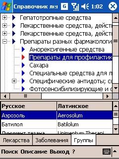 java справочник скачать: